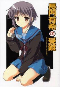 Rating: Explicit Score: 6 Tags: cum megane nagato_yuki odawara_hakone seifuku suzumiya_haruhi_no_yuuutsu vista User: Radioactive