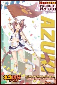 Rating: Safe Score: 23 Tags: animal_ears azuki cleavage maid neko_works nekomimi nekopara sayori tail User: kotorilau