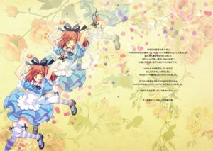 Rating: Safe Score: 16 Tags: alice_in_wonderland carnelian crossover dress nanami_haruka_(uta_no_prince_sama) thighhighs uta_no_prince_sama User: charunetra