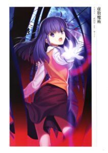 Rating: Questionable Score: 14 Tags: fate/grand_order matou_sakura seifuku takeuchi_takashi User: Radioactive