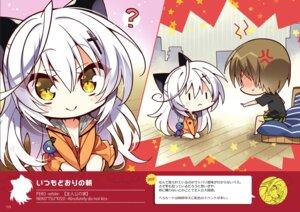 Rating: Questionable Score: 7 Tags: komowata_haruka tagme User: Radioactive