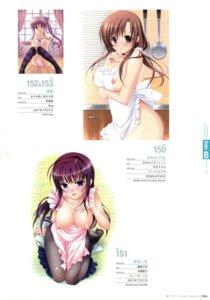 Rating: Explicit Score: 32 Tags: akane_iro_ni_somaru_saka aojiru ashizawa_sumire atelier_kaguya bandaid breasts choco_chip cum feng hongou_yukino kowaku_no_toki maebari nagase_minato naked_apron nipples nipple_slip pantyhose ryohka school_project thighhighs tinkerbell_(company) User: crim