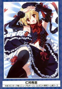 Rating: Questionable Score: 40 Tags: lolita_fashion nimura_yuuji pantsu thighhighs User: Aurelia