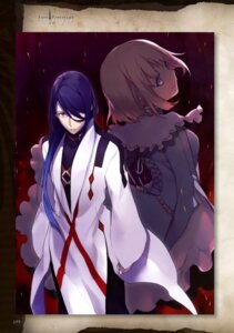 Rating: Safe Score: 14 Tags: dress fate/prototype fate/stay_night nakahara type-moon User: drop