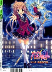 Rating: Safe Score: 17 Tags: amano_satsuki arianrhod fairy hinamatsuri_touko seifuku thighhighs yume_miru_tsuki_no_lunalutia User: crim