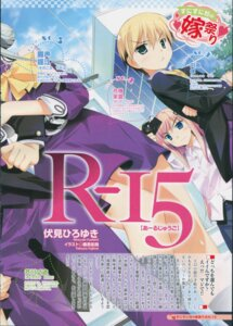 Rating: Safe Score: 6 Tags: fujima_takuya meiki_raika r-15 User: blooregardo