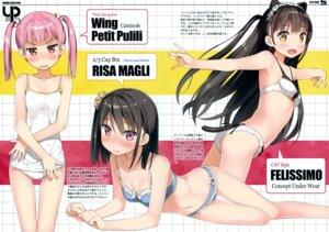 Rating: Questionable Score: 133 Tags: 5_nenme_no_houkago animal_ears bra cleavage kantoku lingerie miyaguchi_kanna nagisa_(kantoku) nekomimi pantsu shizuku_(kantoku) tail User: Hatsukoi