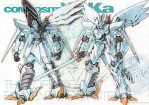 Rating: Safe Score: 8 Tags: crease cybuster katoki_hajime mecha super_robot_wars User: Rid