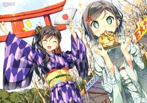 Rating: Safe Score: 67 Tags: hentai_ouji_to_warawanai_neko kantoku kimono tsutsukakushi_tsukiko tsutsukakushi_tsukushi User: Twinsenzw