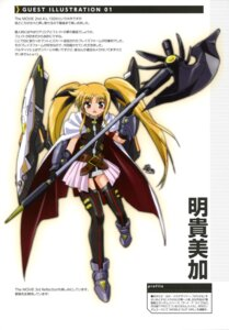Rating: Safe Score: 6 Tags: akitaka_mika fate_testarossa mahou_shoujo_lyrical_nanoha User: drop