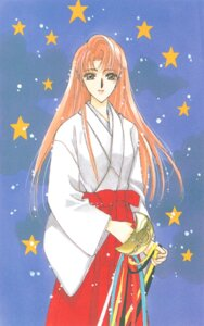 Rating: Safe Score: 3 Tags: card_captor_sakura clamp miko mizuki_kaho possible_duplicate User: Omgix