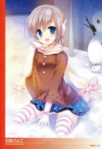 Rating: Questionable Score: 52 Tags: hatori_piyoko pantsu thighhighs trap User: LS1088