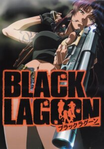 Rating: Safe Score: 10 Tags: black_lagoon gun revy smoking tattoo User: DLS84