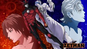 Rating: Safe Score: 4 Tags: amagi_kouga ameyoshi kanzaki_jin male zet zetman User: Radioactive