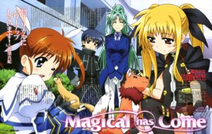 Rating: Safe Score: 8 Tags: arf chrono_harlaown fate_testarossa lindy_harlaown mahou_shoujo_lyrical_nanoha mahou_shoujo_lyrical_nanoha_a's mahou_shoujo_lyrical_nanoha_the_movie_2nd_a's niigaki_kazunari takamachi_nanoha yuuno_scrya User: Radioactive