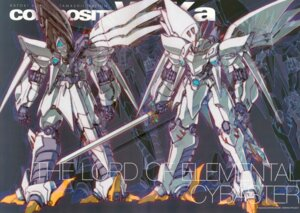 Rating: Safe Score: 6 Tags: crease cybuster katoki_hajime mecha super_robot_wars sword wings User: Rid