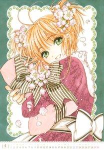 Rating: Safe Score: 5 Tags: calendar card_captor_sakura clamp dress kinomoto_sakura User: Omgix