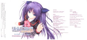 Rating: Safe Score: 8 Tags: disc_cover key little_busters! na-ga sasasegawa_sasami scanning_artifacts seifuku User: sad75138