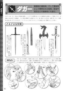 Rating: Safe Score: 1 Tags: monochrome sword User: crim