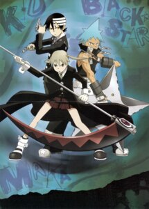 Rating: Safe Score: 8 Tags: black_star crease death_the_kid elizabeth_thompson maka_albarn nakatsukasa_tsubaki patricia_thompson screening soul_eater soul_eater_(character) User: charunetra