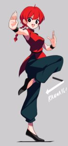 Rating: Safe Score: 11 Tags: asian_clothes famy_siraso genderswap ranma_½ saotome_ranma User: nphuongsun93