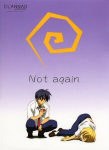 Rating: Safe Score: 8 Tags: clannad male okazaki_tomoya sunohara_youhei User: sdlin2006
