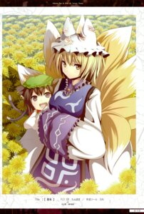 Rating: Safe Score: 25 Tags: akeboshi_kagayo animal_ears chen tail takemikazuki touhou yakumo_ran User: Radioactive