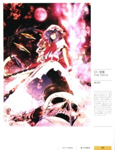 Rating: Safe Score: 8 Tags: flandre_scarlet imizu remilia_scarlet touhou User: Radioactive