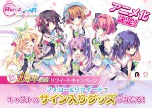 Rating: Safe Score: 14 Tags: izumi_tsubasu re:stage!_project User: saemonnokami