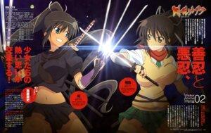 Rating: Safe Score: 19 Tags: arao_hideyuki asuka_(senran_kagura) homura_(senran_kagura) seifuku senran_kagura sword User: dansetone