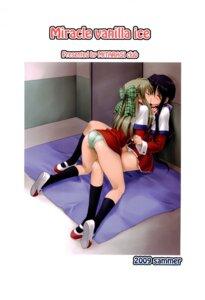 Rating: Questionable Score: 41 Tags: kanon kawasumi_mai kurata_sayuri mitarashi_club mitarashi_kousei pantsu seifuku yuri User: Radioactive