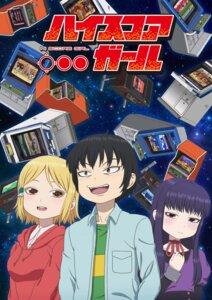 Rating: Safe Score: 5 Tags: hidaka_koharu high_score_girl oono_akira yaguchi_haruo User: saemonnokami