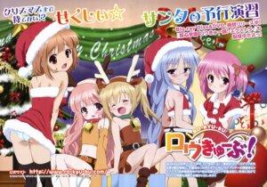 Rating: Questionable Score: 34 Tags: christmas hakamada_hinata kashii_airi loli megane minato_tomoka misawa_maho nagatsuka_saki ooba_sae pantsu ro-kyu-bu! thighhighs User: Ravenblitz