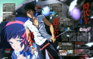 Rating: Safe Score: 13 Tags: kuromukuro mecha ouma_kennosuke_tokisada seifuku shirahane_yukina suwa_soudai sword User: drop