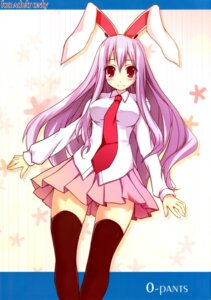 Rating: Safe Score: 14 Tags: animal_ears bunny_ears kaneru reisen_udongein_inaba seifuku tengallonhat thighhighs touhou User: Radioactive
