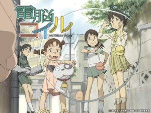 Rating: Safe Score: 12 Tags: amasawa_yuuko dennou_coil densuke_(dennou_coil) dress hashimoto_fumie megane okonogi_kyoko okonogi_yuuko seifuku summer_dress wallpaper User: saemonnokami