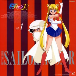 Rating: Safe Score: 5 Tags: chiba_mamoru disc_cover heels sailor_moon tadano_kazuko tsukino_usagi User: Radioactive