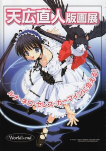 Rating: Safe Score: 6 Tags: lolita_fashion luna_patraqushie tenhiro_naoto world's_end User: petopeto