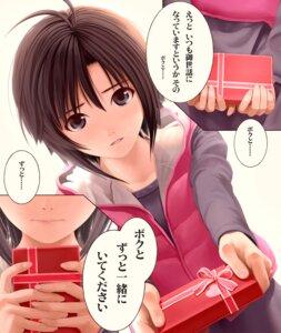 Rating: Safe Score: 37 Tags: kikuchi_makoto nekopuchi the_idolm@ster valentine User: Nekotsúh