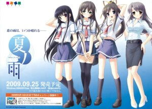 Rating: Safe Score: 41 Tags: cube itou_hinako kanekiyo_miwa kantoku miyazawa_midori natsu_no_ame segawa_rikako seifuku shinooka_misa thighhighs User: Kalafina