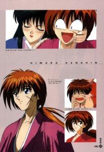 Rating: Safe Score: 2 Tags: himura_kenshin rurouni_kenshin takani_megumi User: Feito