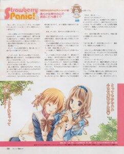 Rating: Safe Score: 3 Tags: hyuuga_kizuna konohana_hikari maki_chitose seifuku strawberry_panic User: Juhachi