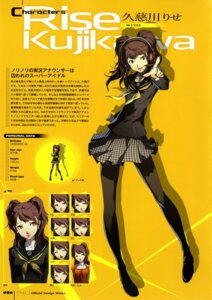 Rating: Safe Score: 29 Tags: expression kujikawa_rise megaten pantyhose persona persona_4 persona_4:_the_ultimate_in_mayonaka_arena profile_page seifuku soejima_shigenori User: Radioactive