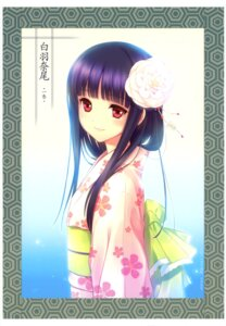 Rating: Safe Score: 50 Tags: dmyo kimono snow_ring User: fireattack