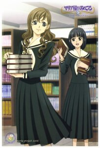 Rating: Safe Score: 10 Tags: disc_cover maria-sama_ga_miteru nijou_noriko seifuku toudou_shimako User: blooregardo