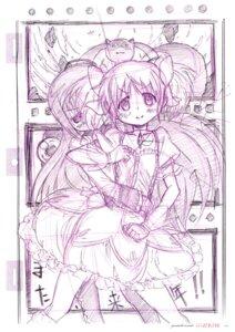 Rating: Safe Score: 7 Tags: akemi_homura iwasaki_yasutoshi kaname_madoka kyubey puella_magi_madoka_magica sketch User: Hatsukoi
