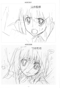 Rating: Safe Score: 3 Tags: aisaka_taiga kushieda_minori monochrome sketch toradora! User: superogira
