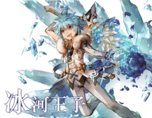 Rating: Questionable Score: 4 Tags: elsword tagme User: Radioactive