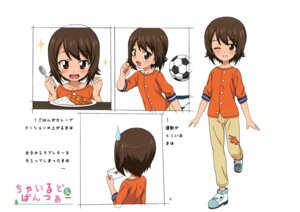 Rating: Safe Score: 24 Tags: girls_und_panzer nishizumi_maho soccer User: drop