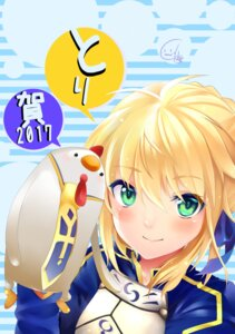 Rating: Safe Score: 14 Tags: armor fate/stay_night saber seigou006 signed User: mash